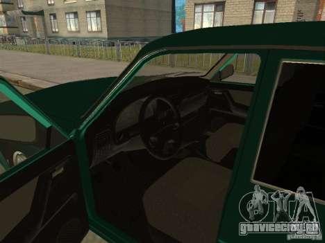 ГАЗ 31105 Волга для GTA San Andreas вид сзади