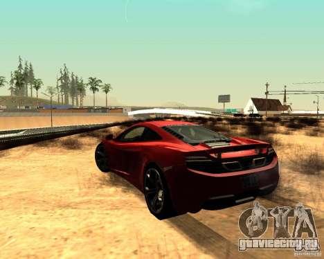 ENBSeries by Nikoo Bel v3.0 Final для GTA San Andreas третий скриншот