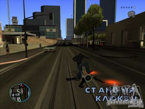 GTA IV TARGET SYSTEM 3.2 для GTA San Andreas пятый скриншот