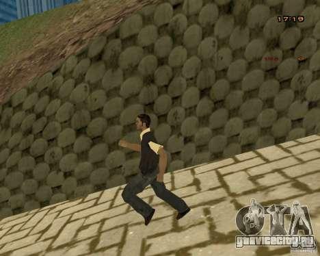 Новые анимации для GTA San Andreas пятый скриншот