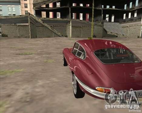 Jaguar E-Type Coupe для GTA San Andreas вид справа