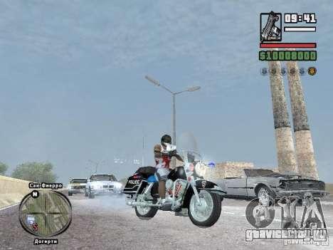 Helmet mod для GTA San Andreas