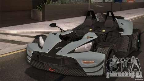KTM-X-Bow для GTA San Andreas двигатель