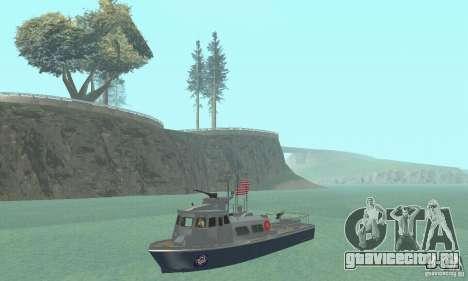 Coast Guard Patrol Boat для GTA San Andreas