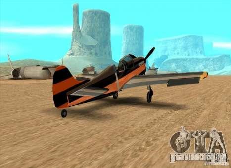 New Rustler для GTA San Andreas вид сзади слева