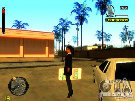 IPhone граната v1 для GTA San Andreas