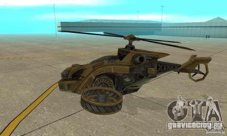 Вертолёт из игры TimeShift Коричневый для GTA San Andreas вид сзади слева