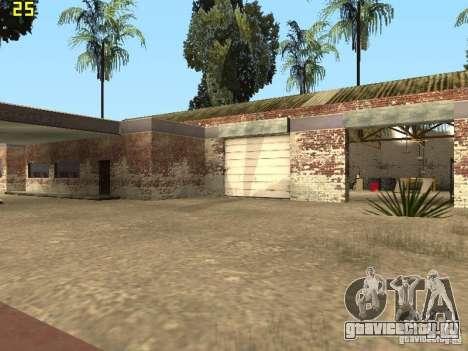 Автосервис около Grove для GTA San Andreas пятый скриншот