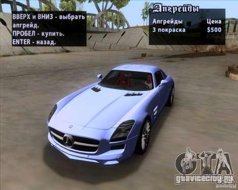 Mercedes-Benz SLS AMG V12 TT Black Revel для GTA San Andreas вид сверху