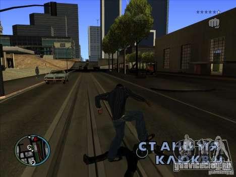 GTA IV TARGET SYSTEM 3.2 для GTA San Andreas четвёртый скриншот