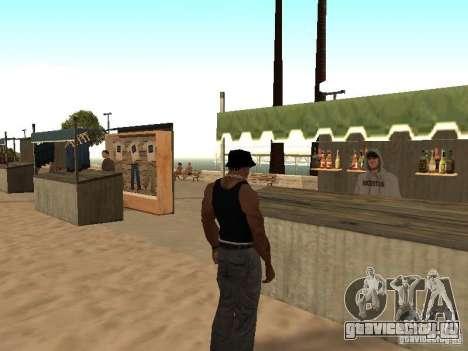 Рынок на пляже для GTA San Andreas шестой скриншот
