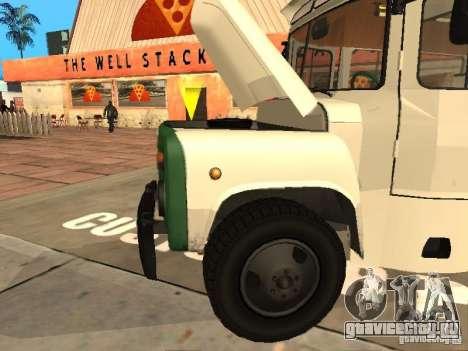 КАвЗ 685 для GTA San Andreas