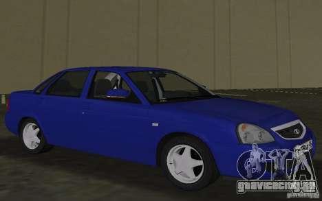 Lada 2170 Priora для GTA Vice City