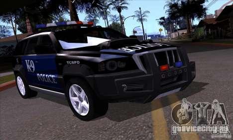 NFS Undercover Police SUV для GTA San Andreas вид справа
