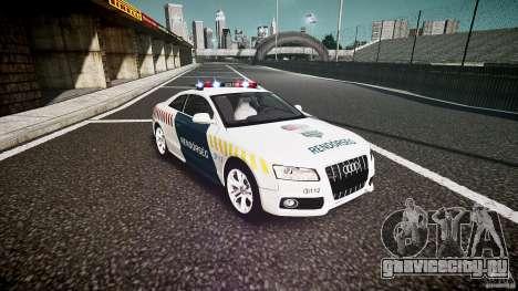 Audi S5 Hungarian Police Car white body для GTA 4 вид сзади