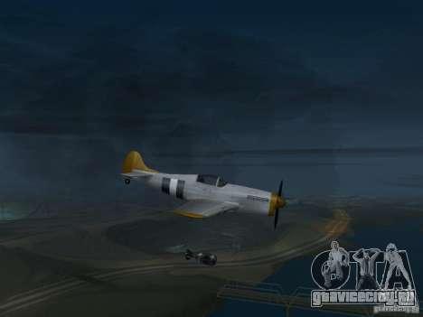 Бомбы для самолетов для GTA San Andreas