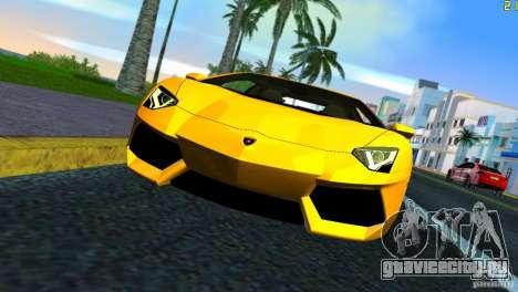Lamborghini Aventador LP 700-4 для GTA Vice City вид сзади слева