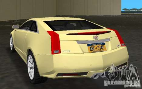 Cadillac CTS-V Coupe для GTA Vice City вид справа