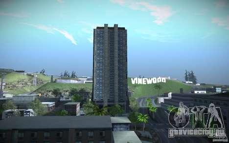 HD Небоскребы для GTA San Andreas пятый скриншот