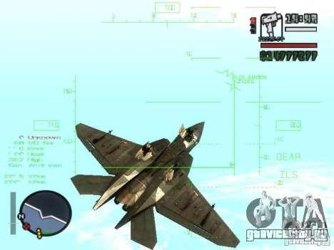 Xa-20 razorback для GTA San Andreas вид изнутри