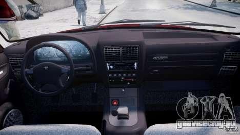 ГАЗ 3110 Волга для GTA 4 вид сверху