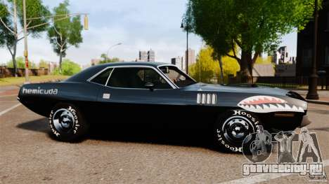 Plymouth Cuda 1971 [EPM] Mopar для GTA 4 вид слева