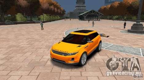 Range Rover LRX 2010 для GTA 4