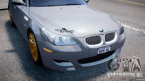 BMW M5 E60 2009 для GTA 4 колёса