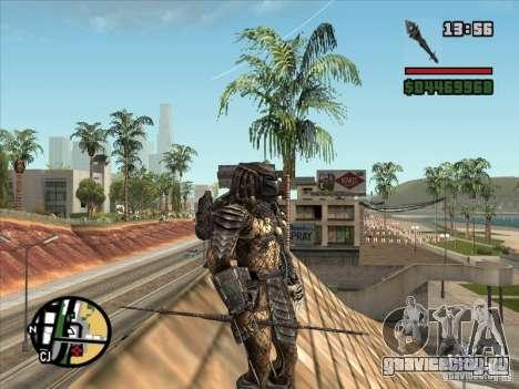 Копье Хищника для GTA San Andreas четвёртый скриншот