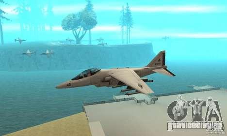 Воздушная Война для GTA San Andreas