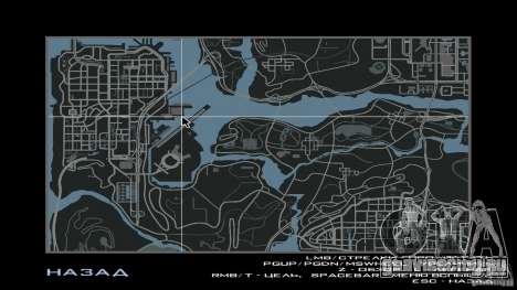 HUD by Neo40131 для GTA San Andreas шестой скриншот