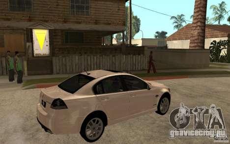 Pontiac G8 GXP 2009 для GTA San Andreas вид справа