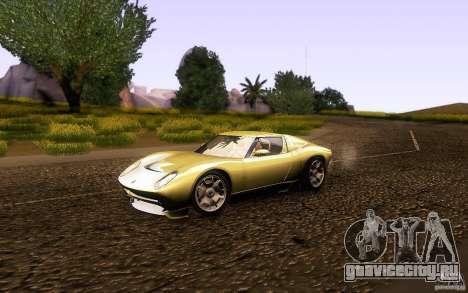 Lamborghini Miura Concept для GTA San Andreas