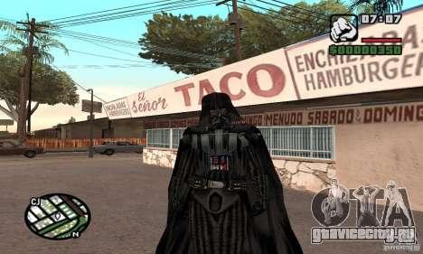 Darth Vader для GTA San Andreas