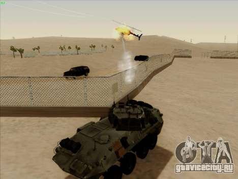 LAV-25 для GTA San Andreas вид изнутри