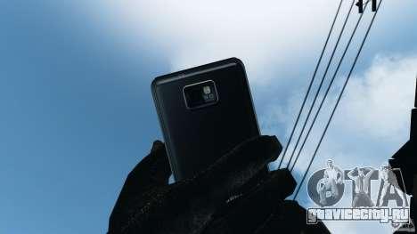 Samsung Galaxy S2 для GTA 4 седьмой скриншот