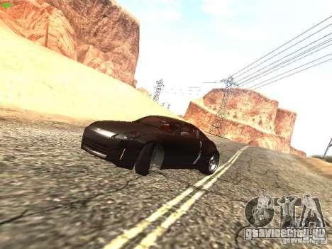 Nissan 350Z для GTA San Andreas вид слева