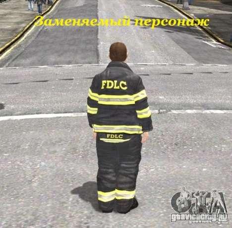 Ultimate NYPD Uniforms mod для GTA 4 двенадцатый скриншот