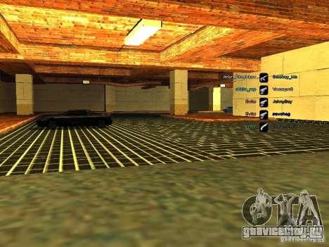 Новый гараж для SFPD для GTA San Andreas пятый скриншот