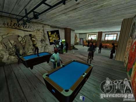 Mod Beber Cerveja V2 для GTA San Andreas десятый скриншот