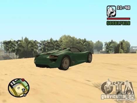 Porsche 918 Spyder для GTA San Andreas вид слева