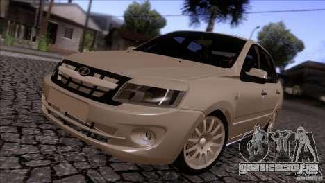 ВАЗ 2190 Granta для GTA San Andreas