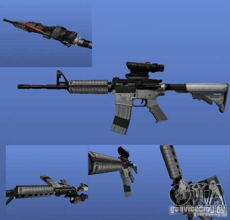 М4А1 для GTA 4