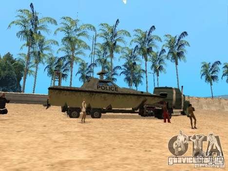 Прицеп для лодок для GTA San Andreas вид сзади
