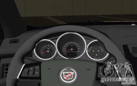 Cadillac CTS-V Coupe для GTA Vice City вид сверху