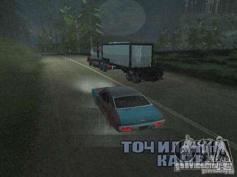 Автомобили с прицепами для GTA San Andreas третий скриншот