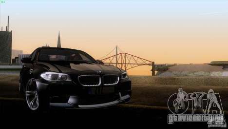 BMW M5 2012 для GTA San Andreas вид сверху