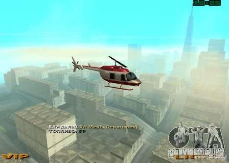 New Maverick для GTA San Andreas вид сзади слева