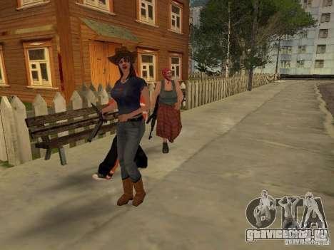 Любого в группу игрока 3.0 для GTA San Andreas второй скриншот