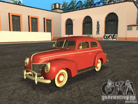 Ford 1940 v8 для GTA San Andreas